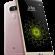 Thay màn hình LG G5 chính hãng ở đâu uy tín, giá rẻ nhất tại TPHCM ?
