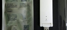 Xiaomi WiFi Repeater Gen 2 – Khắc tinh của mạng WiFi chậm