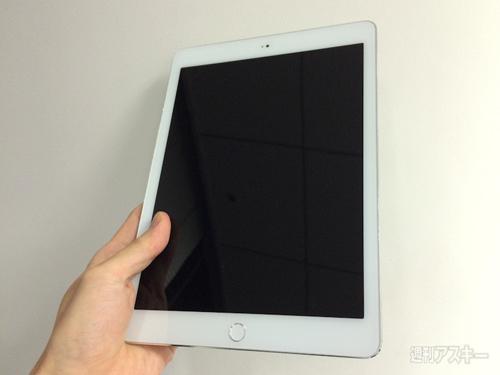 1412654847-apple-ipad-air-2-1