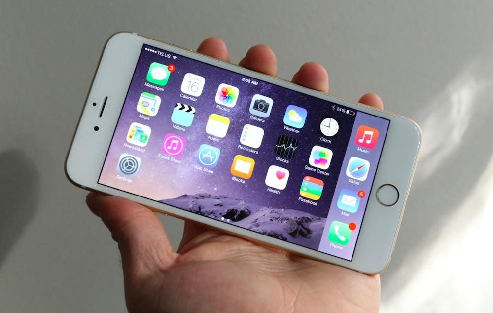 huong-dan-cai-dat-3g-cho-iphone-6-6-plus-su-dung-mang-mobifone_38816_696370_0