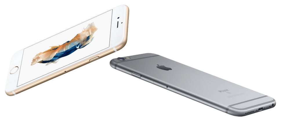 iphone 6s plus lock nhat