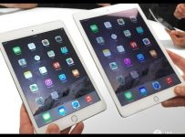 gia ipad mini