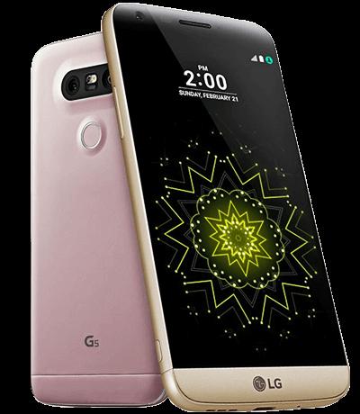 lg-g5-1-400x460