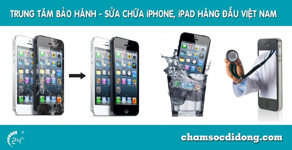 sua iphone sua ipad(1)