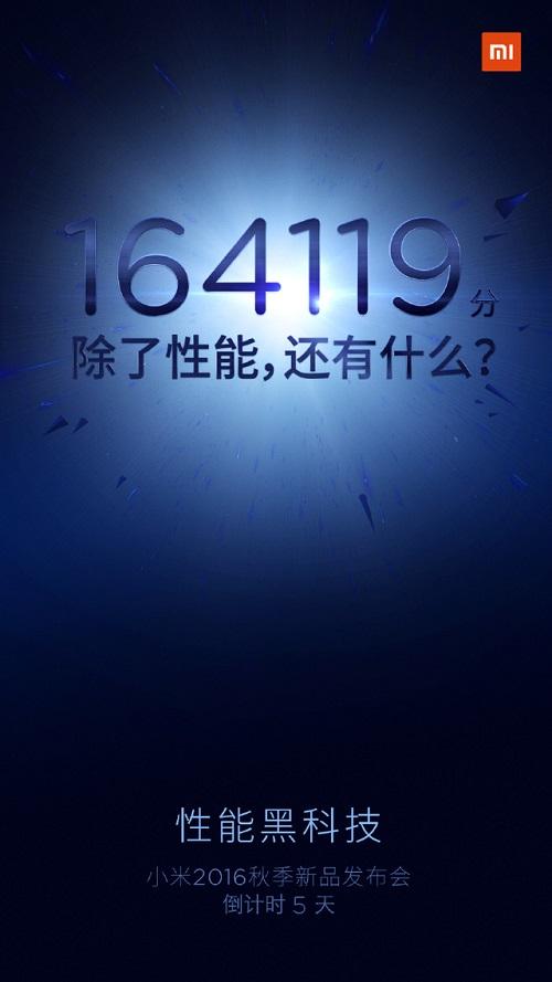 photo-0-1474529482943