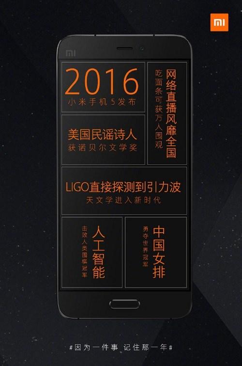 Sắp ra mắt Xaomi Mi6: Camera kép, giá mềm