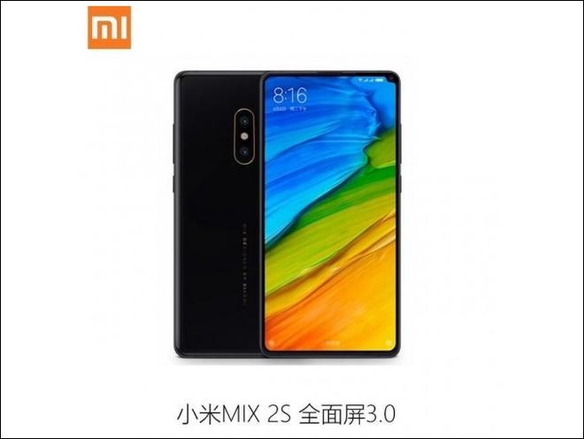 Xiaomi Mi Mix 2s Se Co Vien Man Hinh Nho Hon Nhieu So Voi Samsung Galaxy S9 02