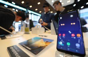 Samsung dat muc tieu ban ra 43 trieu chiec Galaxy S9 S9 trong nam 2018 hinh 2
